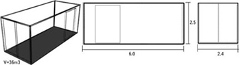 Вместительность 10-ти тонник (термо)